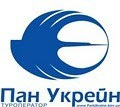 "ООО ""Агентство ""Пан Укрейн"""