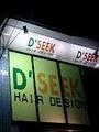 美容室 ディーシーク (D'SEEK) 天保山